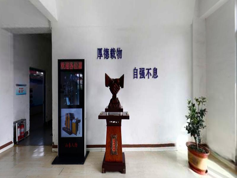 Qingdao Solna Electronics Co., Ltd