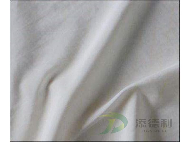 Cotton Plain Bleached Fabric