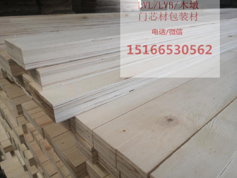 Best Sale Poplar LVL Beam Timber for Door Core Export