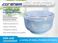 Small C Intelligent Constant Mild Bowl