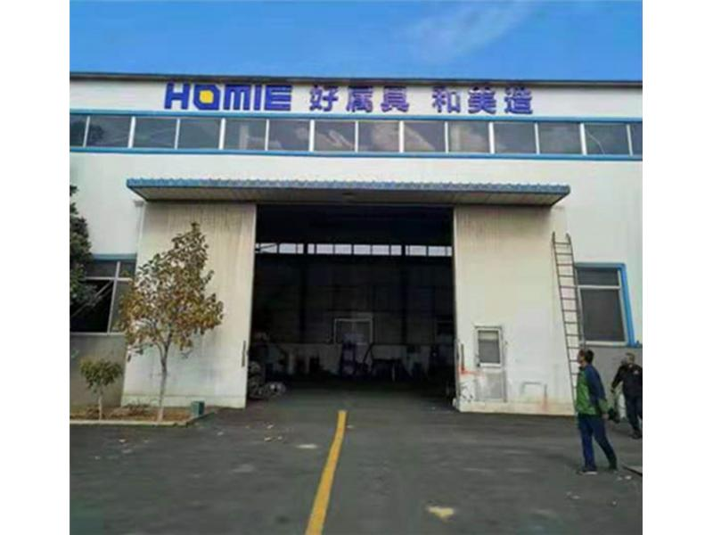 Yantai Hemei Hydraulic Machinery Equipment Company Limitedco., Ltd