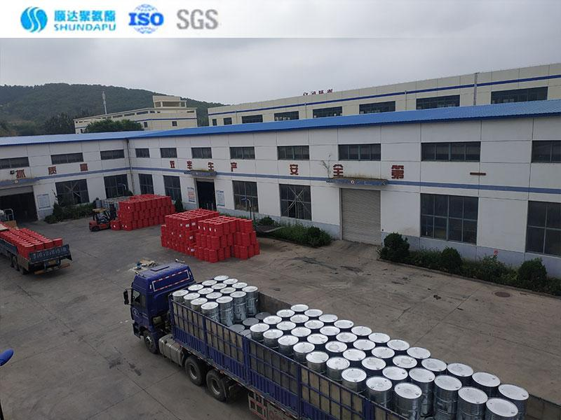Yantai Shunda Polyurethane Co., Ltd.