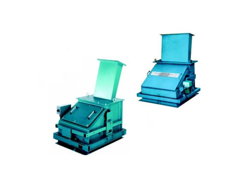 Solid Flow Feeder