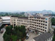 Zhejiang Zhenxing Furniture Technology Co.,ltd.
