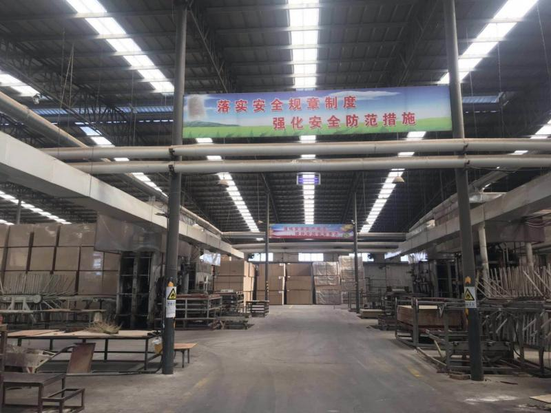 Shandong Tianxi New Material Co., Ltd