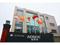 Aosite Hardware Precision Manufacturing Co. Ltd