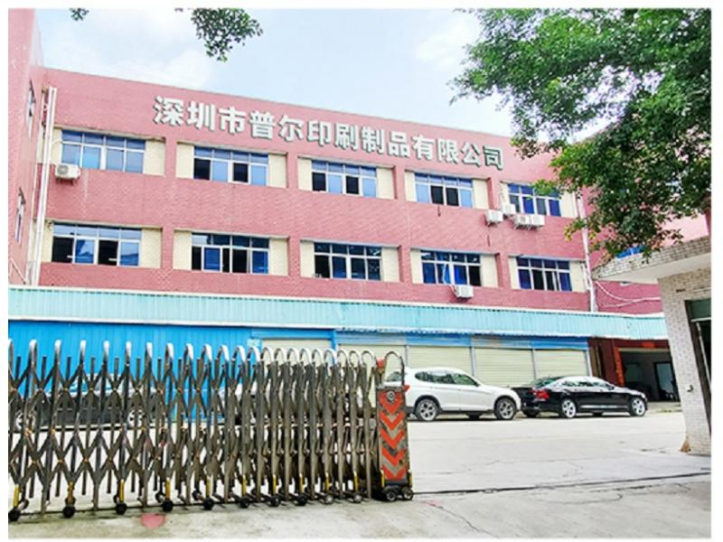 Shenzhen Pure Printing Products Co., Ltd.