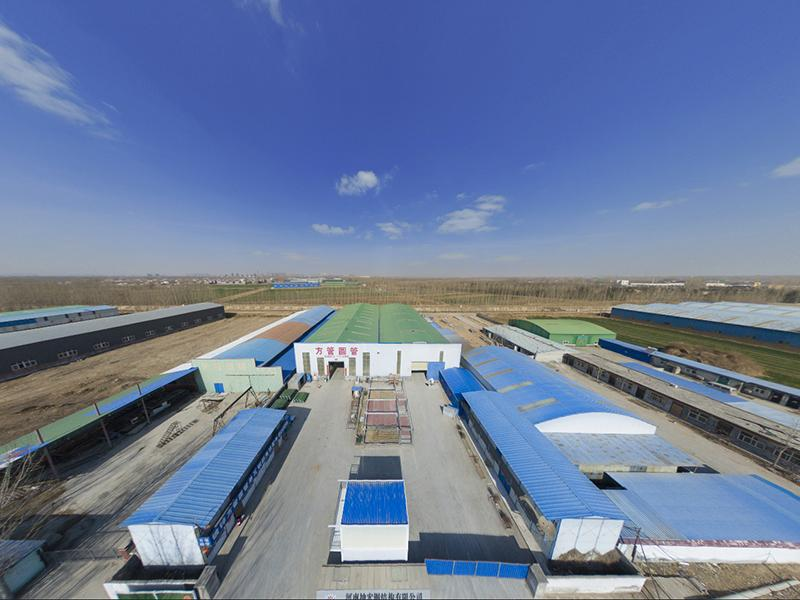 Henan K-home Steel Structure Co.,ltd