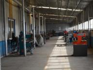 Qingdao Dehong Industry&trade Co., Ltd