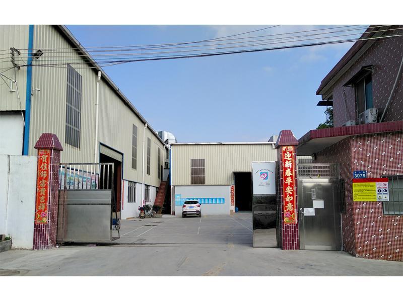 Guangzhou Maike Display Design Engineering Co., Ltd
