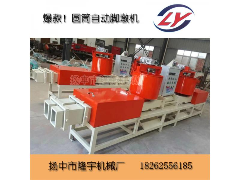 CE Approved Wood Sawdust Block Press Machine