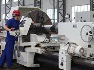 Jiaozuo Zhongxin Heavy Industrial Machinery Co., Ltd
