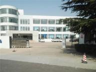 China Zhongcai Plastic  Co., Ltd