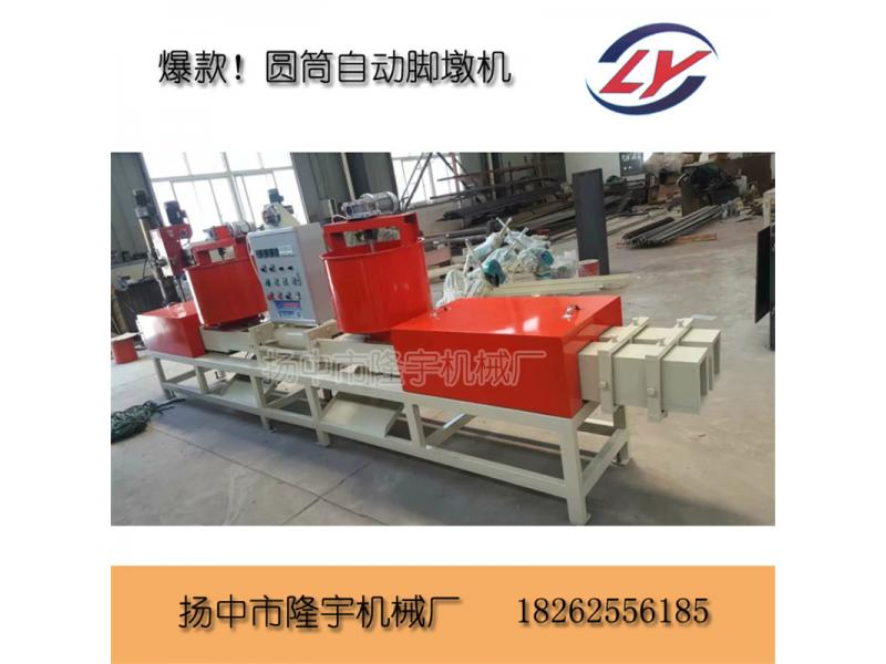 Compressed Shavings Wood Pallet Feet Block Making Machine