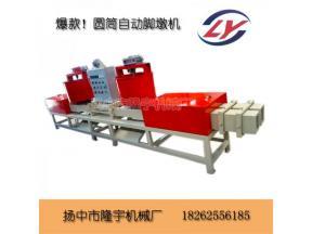 Wood Chips Pallet Feet Compressed Machine