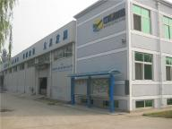 China Zhongcai Plastic  Co., Ltd