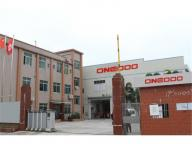 Guangzhou Darui Electronic Technology Co., Ltd