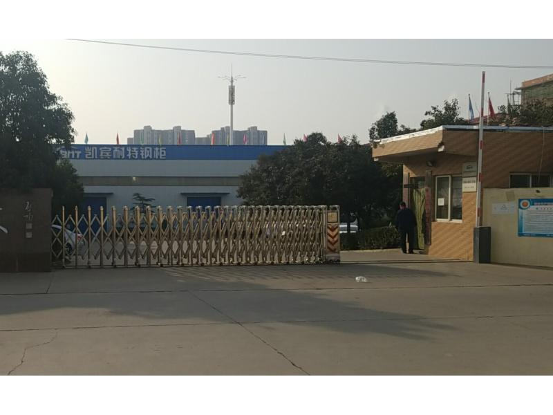 Luoyang cbnt steel cabinet co., ltd