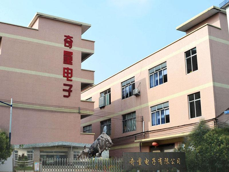 Guangzhou Kingleen Electronics Co., Ltd.