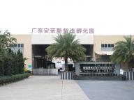 Guangdong Andisi Intelligent Furniture Component Co.,ltd