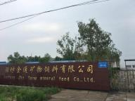 Weifang Jintong Mineral Feed Co., Ltd