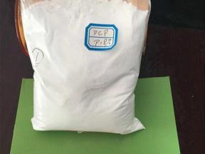 Feed Grade Dicalcium Phosphate for Animial Additives
