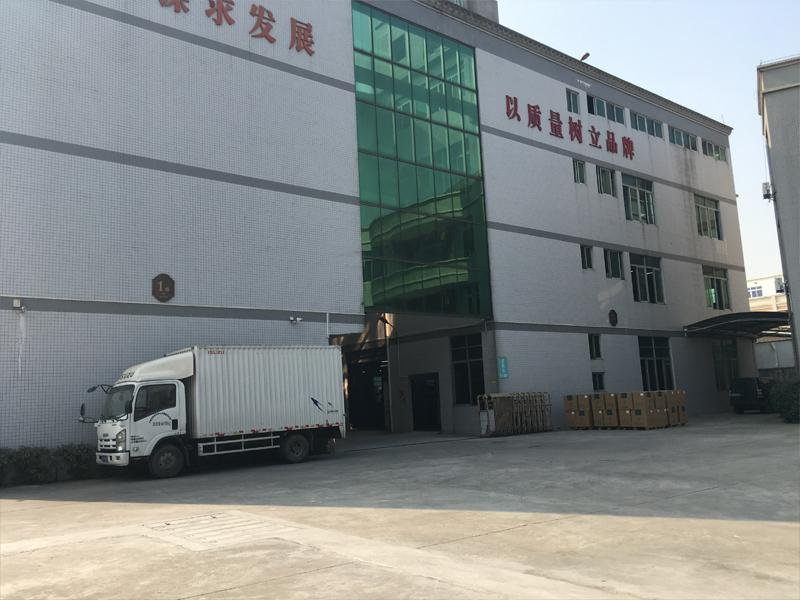 Guangzhou Karan Cosmetics Co., Ltd