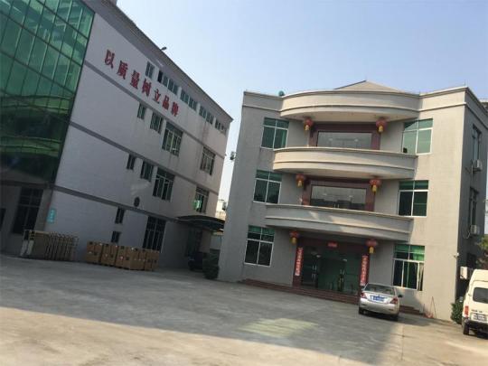 Guangzhou Karan Cosmetics Co., Ltd