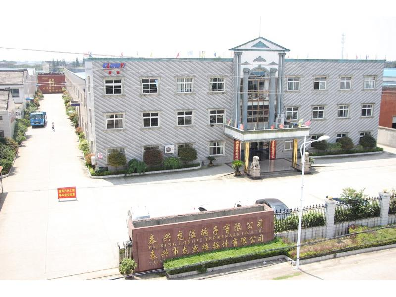 Taixing Longyi Terminals Co.,ltd