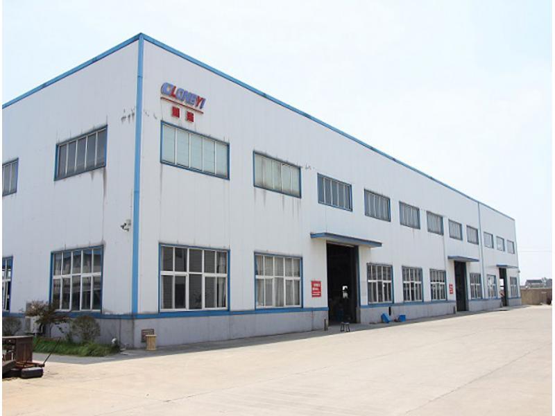 Taixing Longyi Terminals Co.,ltd