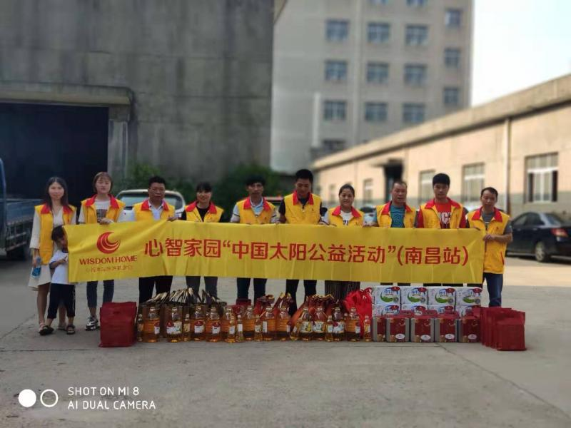 Nanchang Qinglin Seats Manufacturing Co., Ltd
