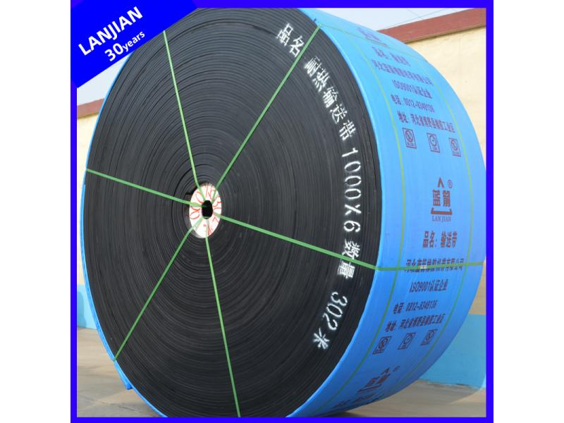 High Temperature Resistant Conveyor Belt for Conveying Coal/Cement