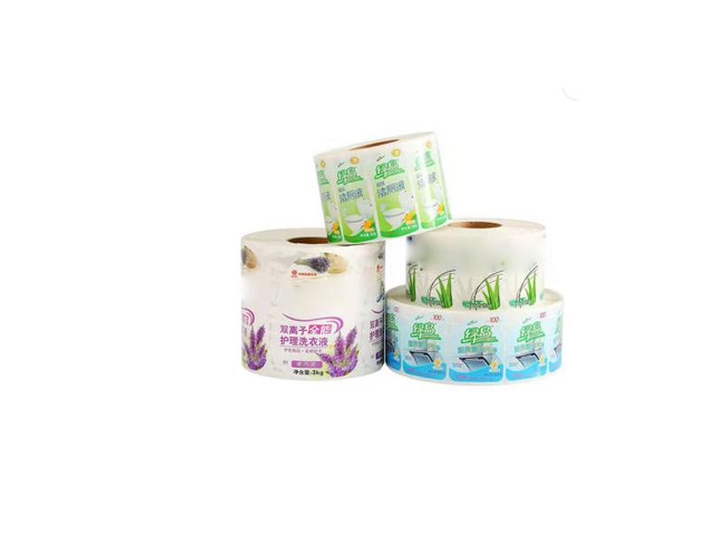 High Quality Waterproof Printing Cosmetics Packaging Paste Printing Cosmetics Labels