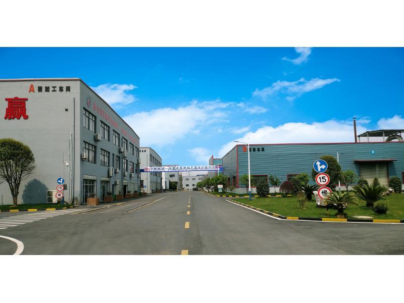 Jiangxi Ningxin New Material Co.,ltd