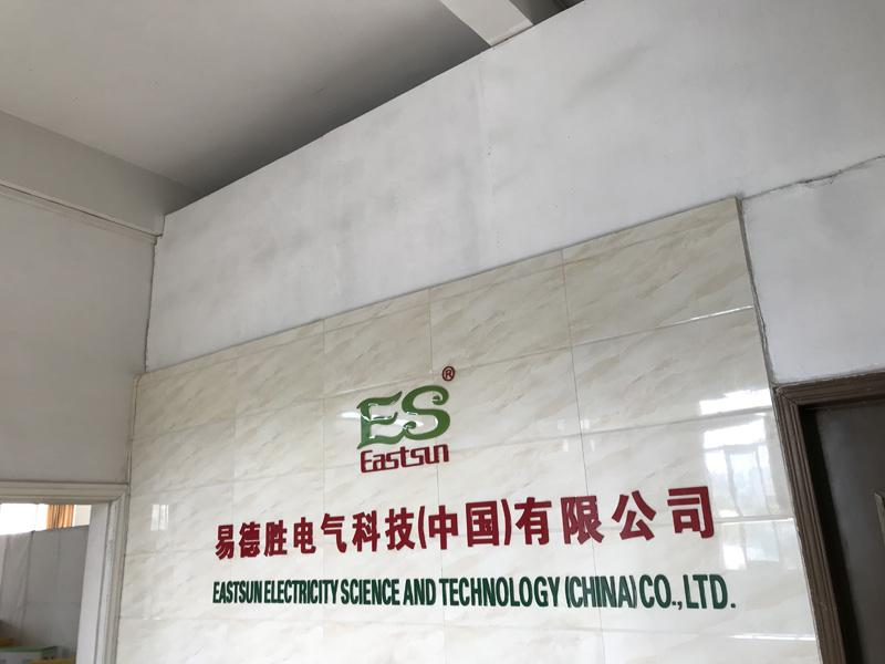 Eastsun Electricity Science& Technology Co., Ltd.