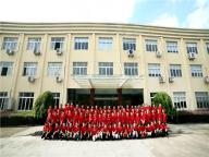Ningbo Suijin Machinery Technology Co.ltd