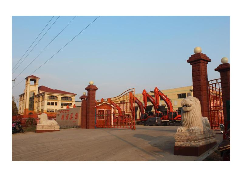 Yantai Pengcheng Machinery Manufacturing Co., Ltd