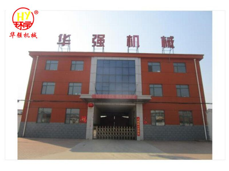 Huaqiang Cement Products Machinery Co.,ltd.