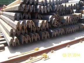 29U Steel Arch