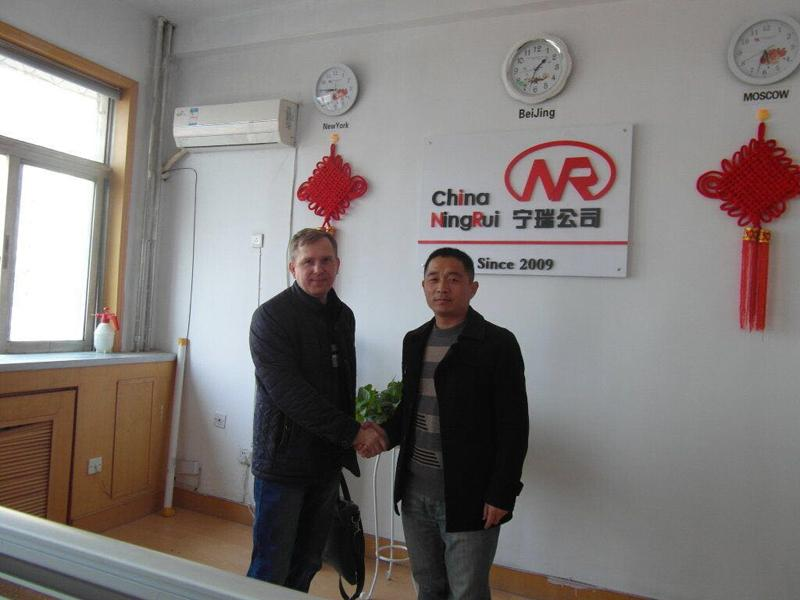 Jinan Sino Machine Tools Co., Ltd.