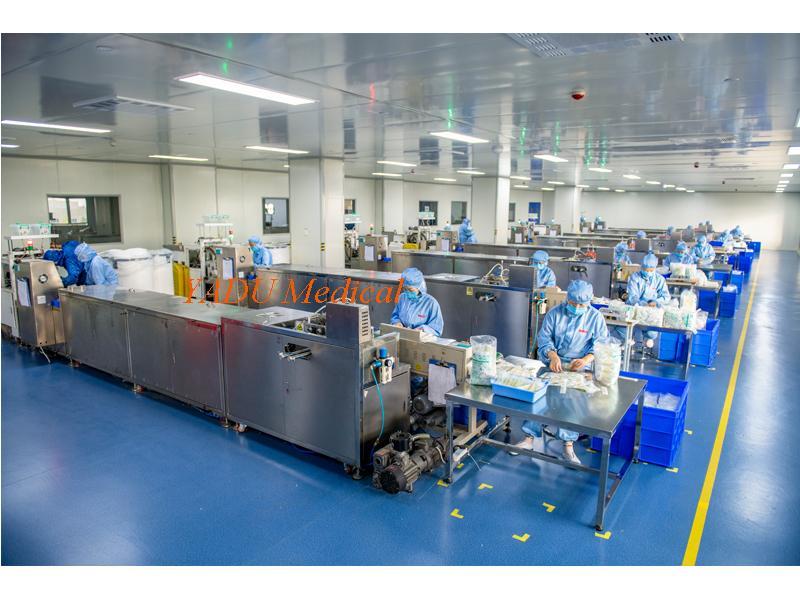 Henan Yadu Industrial Co., Ltd