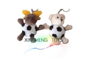 Plush Football Animal Keychain
