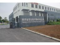 Nanjing Jin Bai He Medical Apparatus Co.,ltd