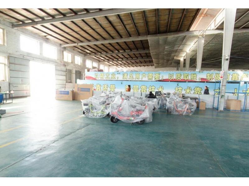 Guoda(tianjin) Science and Technology Development Co., Ltd.