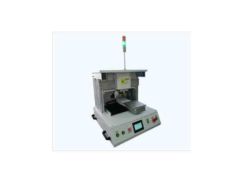 Triaxial Metal Pulse Welding Machine XJPP- AB-3