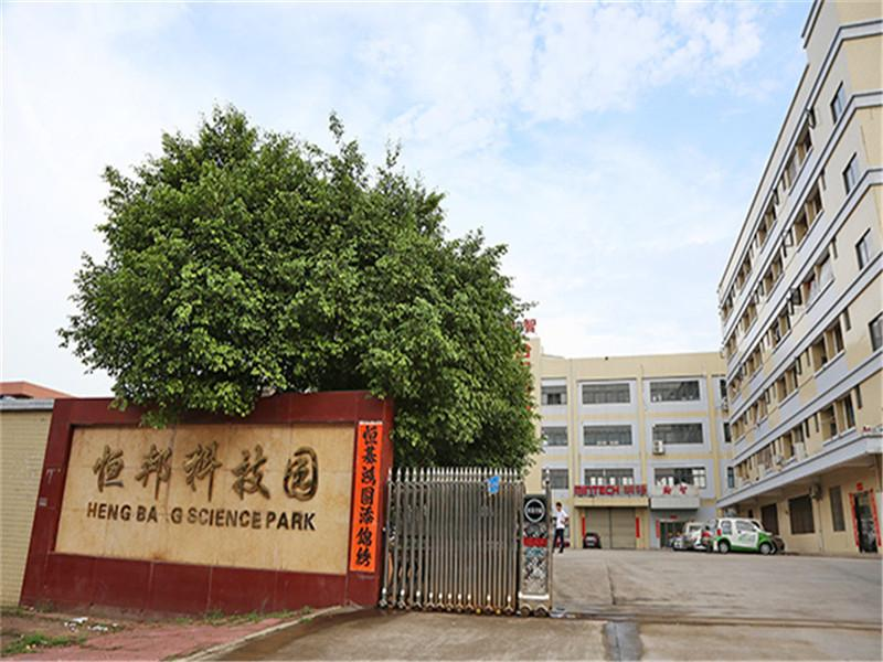 Dongguan Mintech Electronics Co., Ltd