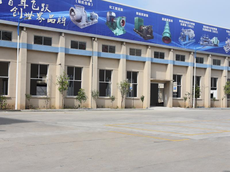 Jiangsu Feiyue Machine and Pumps Group Co Ltd