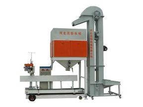 Seed Quantitative Packaging Machine