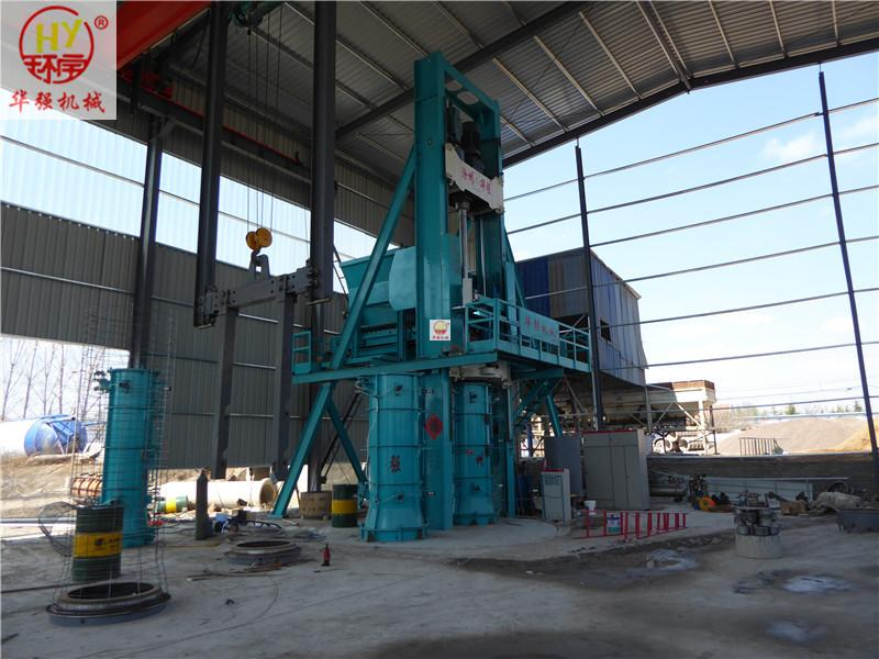 Hy-HQJY3120-2.5m Radial Extruder Machine for Cement Pipe Production Line