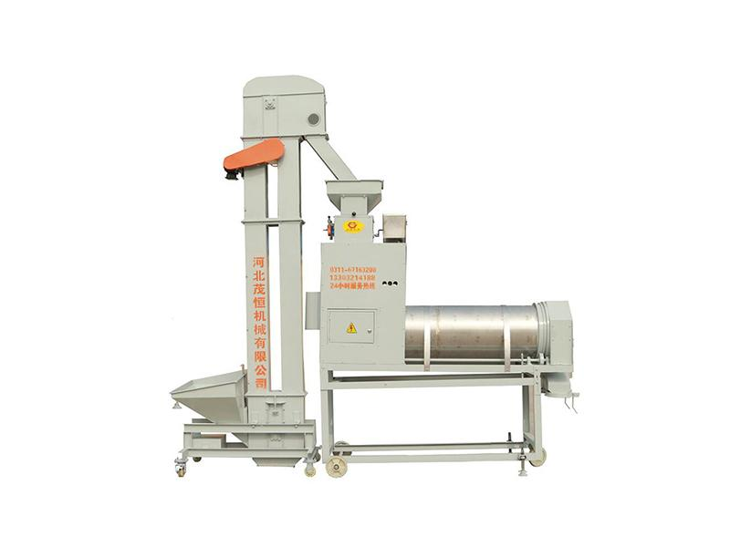 Seed/Bean Coating Machine for Sale